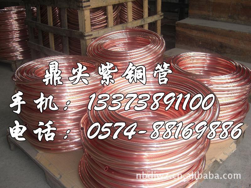 紫铜管生产厂家,价格,规格,用途