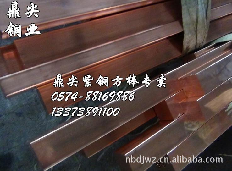 专业生产大直径紫铜棒 六角黄铜棒规格 铝方棒 铝青铜棒质优价